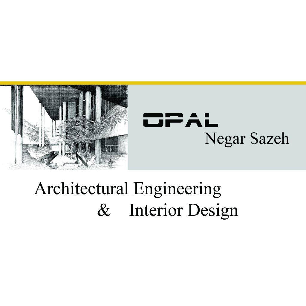 بخش معماری شرکت اُپال نگار سازه